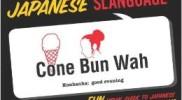 Japanese Slanguage A Fun Visual Guide