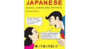 Outrageous Japanese- Slang, Curses and Epithets