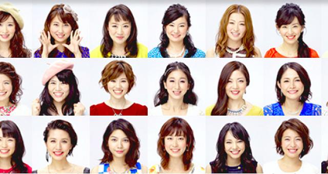what do japanese girls like