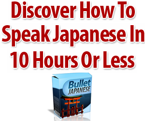Learn Japanese in 10days