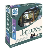 Japanese_tellmemore