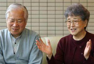 Japanese Parents