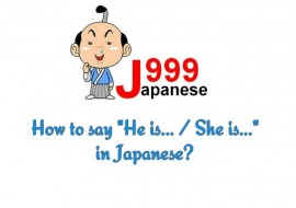 to say in What japan not